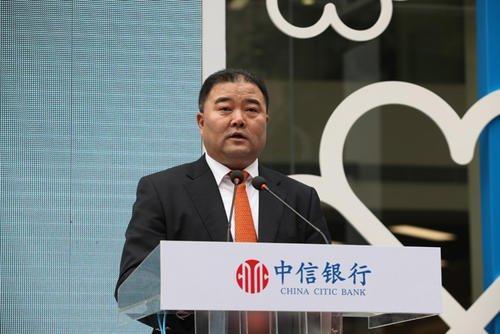 中信银行原党委副书记、行长孙德顺被开除党籍