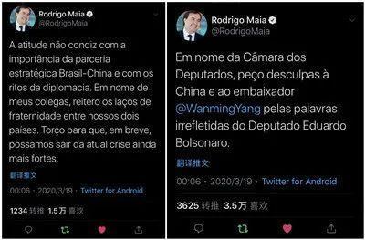 巴西总统之子发表反华言论 我大使回击  第3张
