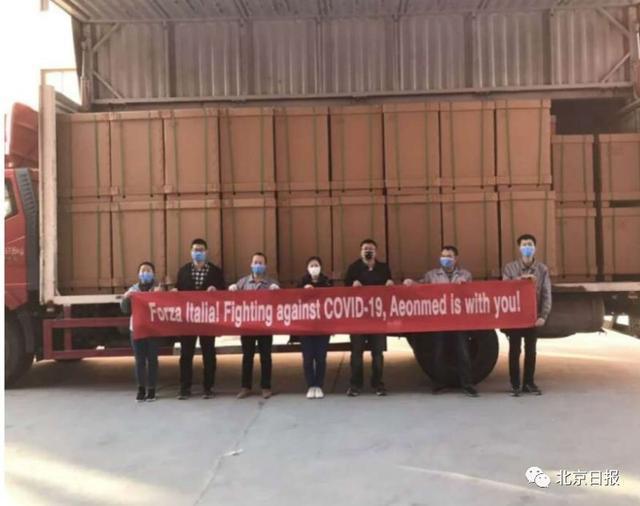 包机发往意大利!北京产呼吸机紧急驰援海外
