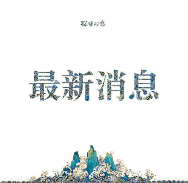 广东发现湖北输入病例