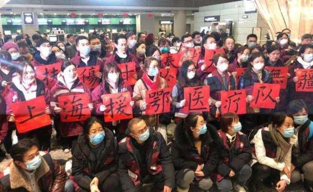 上海疫情防控新闻发布会丨首批上海医疗队员在武汉工作整整两个月