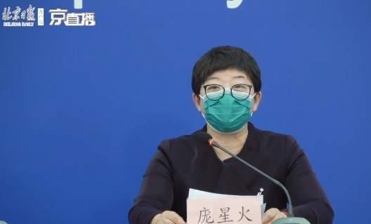 北京一女子多国旅行 隔离期两次出现症状不报告 现已确诊