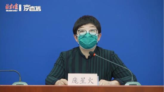 北京通报典型案例:解除隔离回家当晚高烧39℃