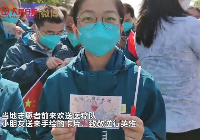 今天,最后一批医疗队撤离武汉!