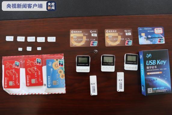哈尔滨市警方打掉3个电信网络诈骗犯罪团伙  第2张