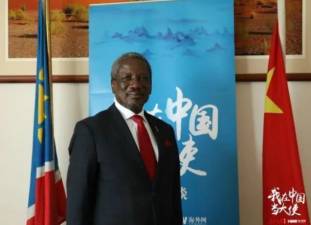 """""""中国歧视黑人""""视频在非洲疯传,纳米比亚大使怒斥  第1张"""