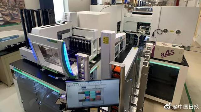 美国成立首个新冠病毒唾液检测点  第1张