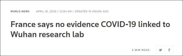 诺奖得主称病毒源于武汉实验室,法国总统府打脸  第1张