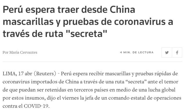 """担心被抢?秘鲁希望从中国""""秘密运走""""口罩和检测试剂"""