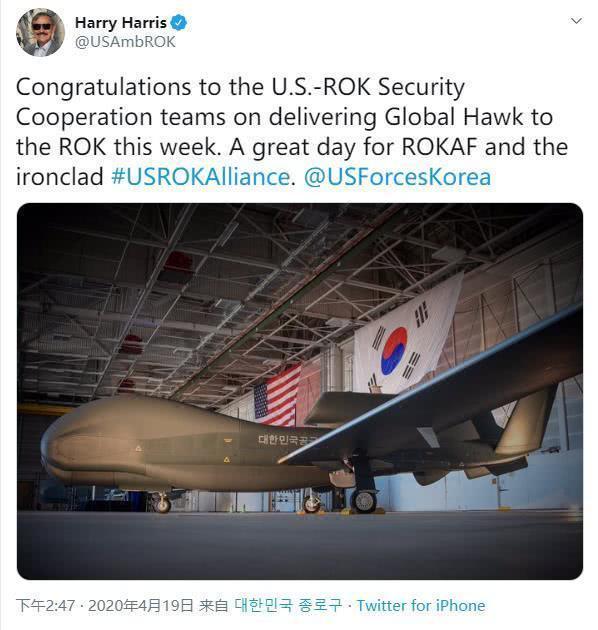 """""""全球鹰""""无人机交付,美国大使高调宣传韩国却不愿公开  第1张"""