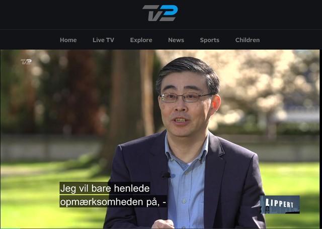 丹麦媒体:中国是否发现国际反华情绪上升?我驻丹麦大使回应  第1张