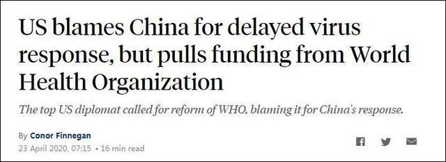 """骂了中国一堆,他转脸来了句""""指望中国……""""  第2张"""