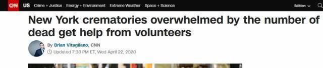 美国纽约州火葬场有些尸体积压近一个月 志愿者帮忙转移