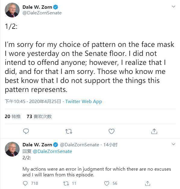 口罩图案类似美国内战蓄奴一方旗帜,美国一参议员道歉  第2张