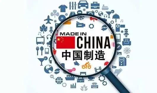 美媒:西方真能离得开中国吗?  第1张
