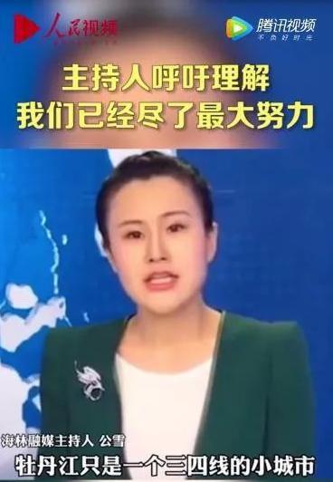 嫌牡丹江医院伙食太差,境外输入患者竟集体绝食抗议  第6张