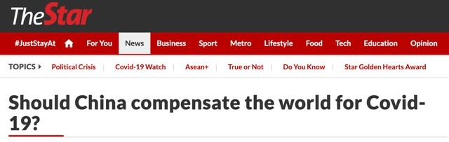 马来西亚媒体看得清楚:西方对中国索赔白费力气,但目的达到了  第1张
