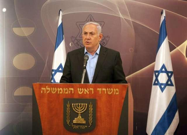 以色列总理:数月内将把约旦河西岸部分地区纳入领土  第1张