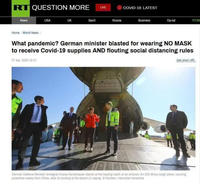 德国防长机场迎接1000万只中国口罩,因一个细节挨批!  第1张