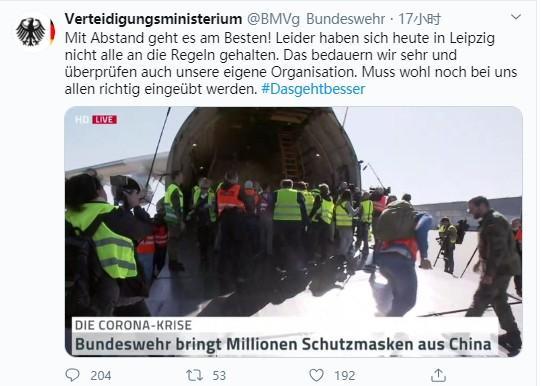 德国防长机场迎接1000万只中国口罩,因一个细节挨批!  第3张