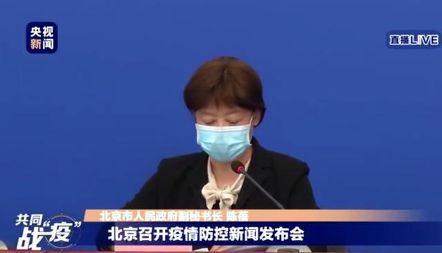 低风险地区返京不再隔离14天  第1张