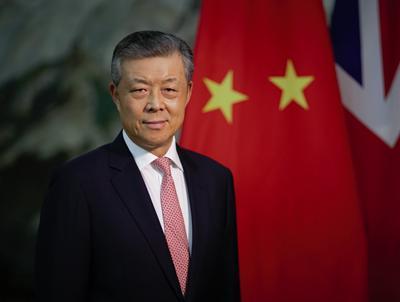 中国驻英国大使刘晓明:他们欠中国人民一个道歉!  第2张