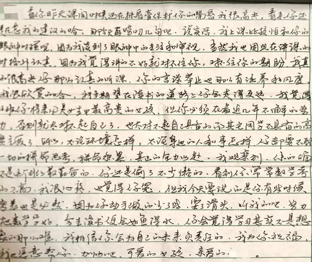 """""""网红博主实名举报副校长性侵"""",有新进展  第2张"""