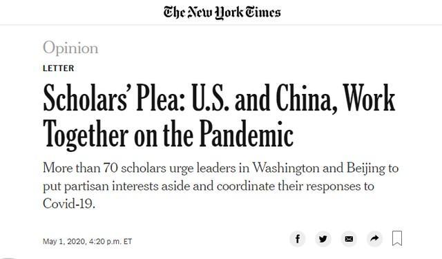70多名中美学者,在《纽约时报》发了封联名公开信  第1张