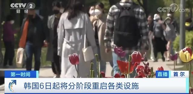 股市三连涨!韩国酒店爆满、奢侈品消费大增  第2张