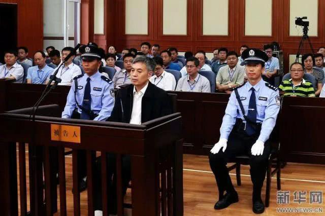 公安局长为取悦上级领导派出直升飞机,今被公诉  第2张
