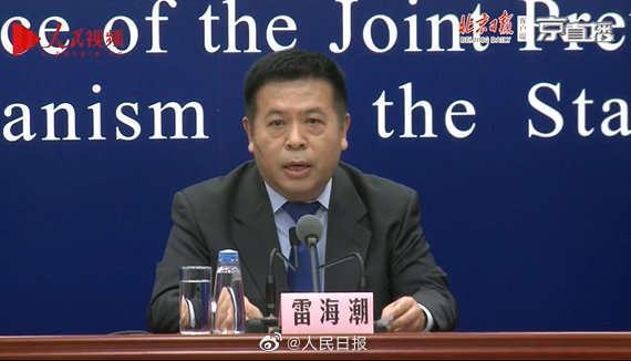 北京卫健委:北京市非门诊全方位预定要长期性坚持不懈