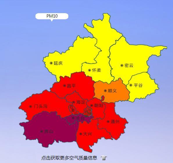 """今日,北京市被""""杀了个回马枪""""  第6张"""