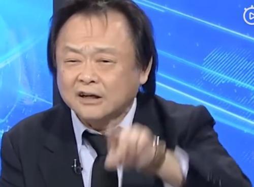 """""""丢台湾人的脸啊""""  第1张"""
