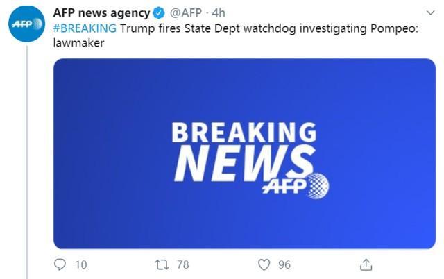 美国国务院督察长调研蓬佩奥?川普:炒掉!  第1张