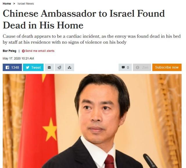 「突发性」外国媒体:我国驻非洲使者过世,缘故尚不确立  第2张