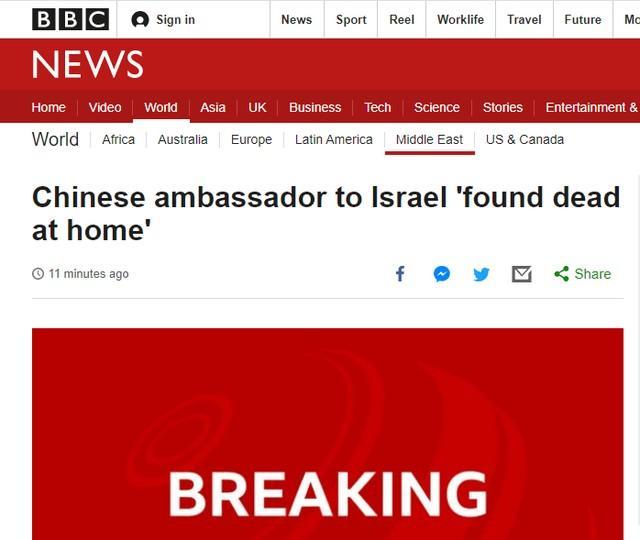 「突发性」外国媒体:我国驻非洲使者过世,缘故尚不确立