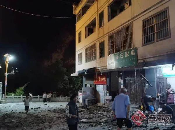 昨晚今天早晨,地震灾害致4死23伤!  第1张