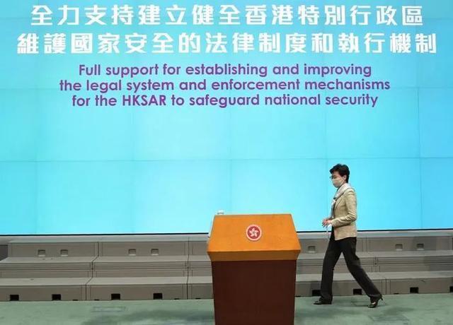 林郑回到中国香港举办记者招待会  第1张