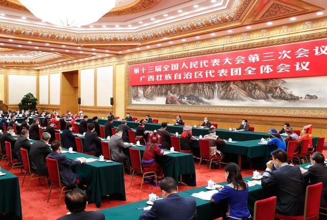 """李总理:一大笔资产中央政府一点没留,省厅也只做""""过路财神""""  第2张"""