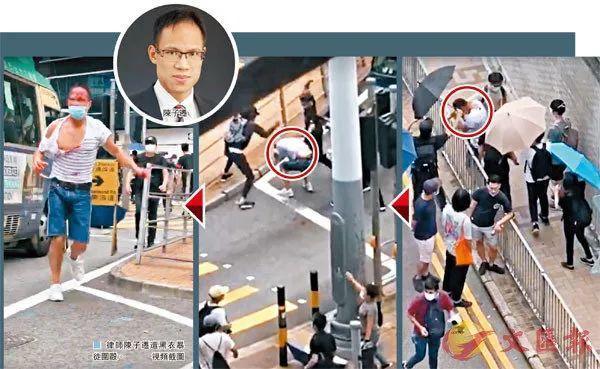 """中国香港一名刑事辩护律师遭遇灰衣丧心病狂""""私刑"""",梁振英悬赏任务三十万缉凶  第1张"""