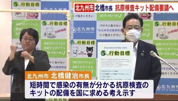 日本国全镜解除限制后肺炎疫情反跳 东京都、大阪等地爆发团体感柒  第3张