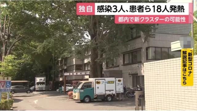 日本国全镜解除限制后肺炎疫情反跳 东京都、大阪等地爆发团体感柒  第2张