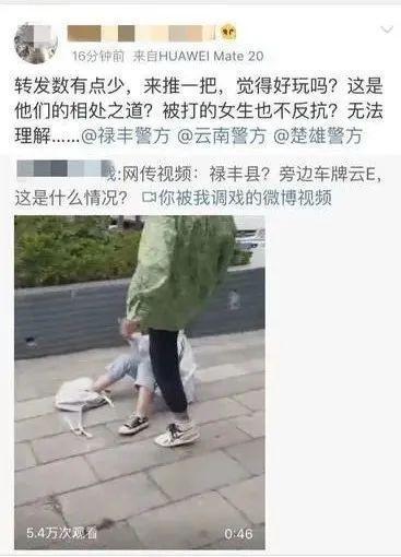 云南省禄丰12岁女生被多位男孩子施暴视頻,通告来啦
