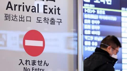 肺炎疫情减轻日本国拟放开入关限定,第一轮名册中无我国