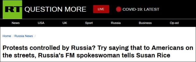 应对英国推卸责任,俄外交部新闻发言人果真没令人心寒