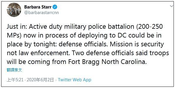 美国媒体:外交部一声令下空降部队布署北京首都  第2张