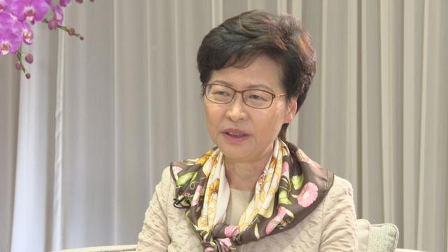 林郑月娥答复美国制裁威协:不容易畏惧!