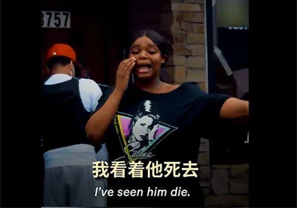 """她拍下""""黑种人之死""""后,奇幻一幕发生了  第2张"""