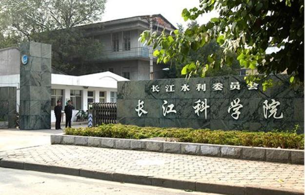 湘江水旱灾害防御力应急处置2020年初次起动