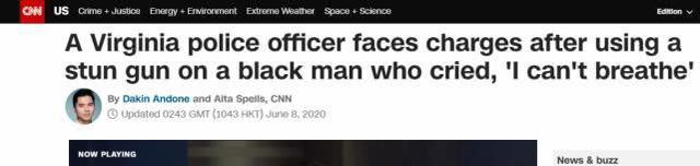 """非裔美国人未做激怒姿势仍遭警员高压电击:""""我不能吸气了!""""  第1张"""